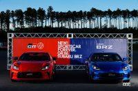 新型GR86/BRZ