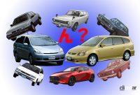 よく見りゃ似ているこの2台!昭和を支えた名車から最新車種まで激似〜ちょい似のクルマ5組 - top