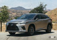 今度はPHEVもあるぞ! レクサスRX次期型を大予想 - Lexus-RX-2020-1280-07