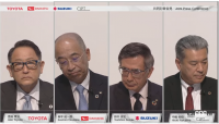 Commercial Japan Partnership