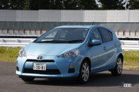 ベストセラーハイブリッドカーの初代アクアは、100万円以下で運転支援機能搭載車を手に入るのが正解 - aqua_u-car_02