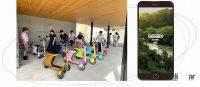 三重県話題のスポット「VISON」で電動モビリティ「Future GOGO!」を体感しよう! - gogo_share_vison_09