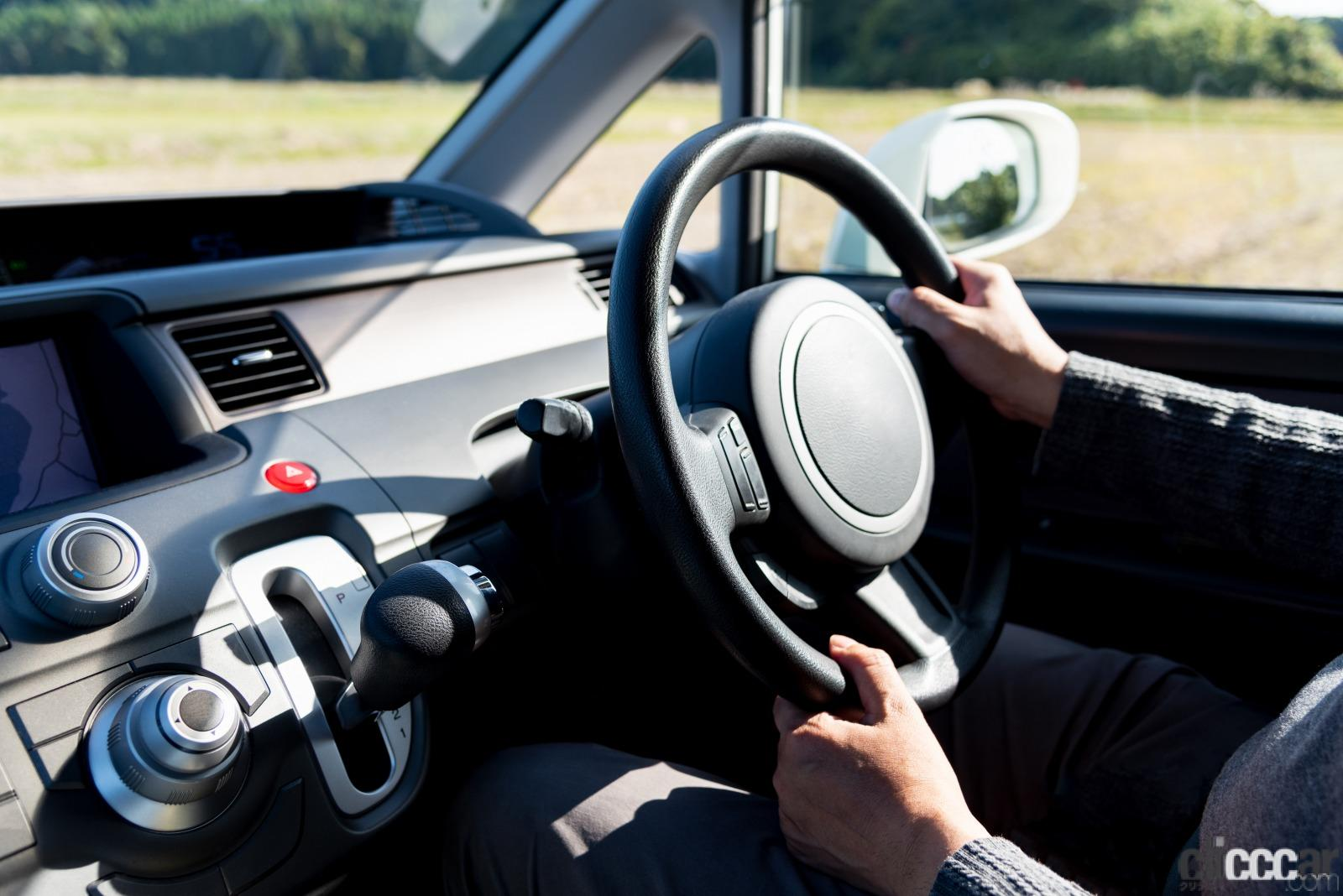 「約5分で快適! 炎天下に駐車後、すぐに車内を冷やす「エアコン」の正しい使い方」の7枚目の画像