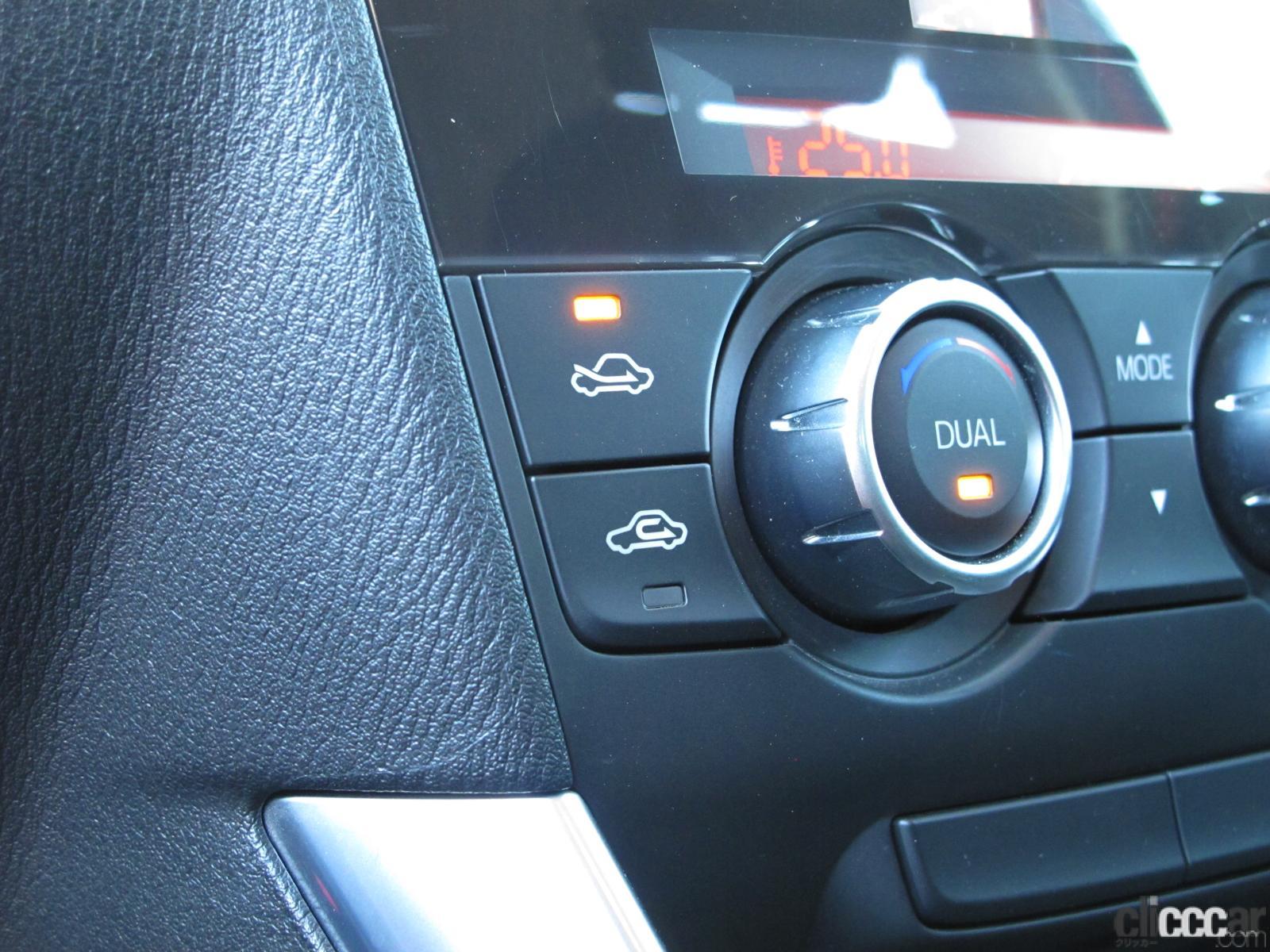 「約5分で快適! 炎天下に駐車後、すぐに車内を冷やす「エアコン」の正しい使い方」の3枚目の画像