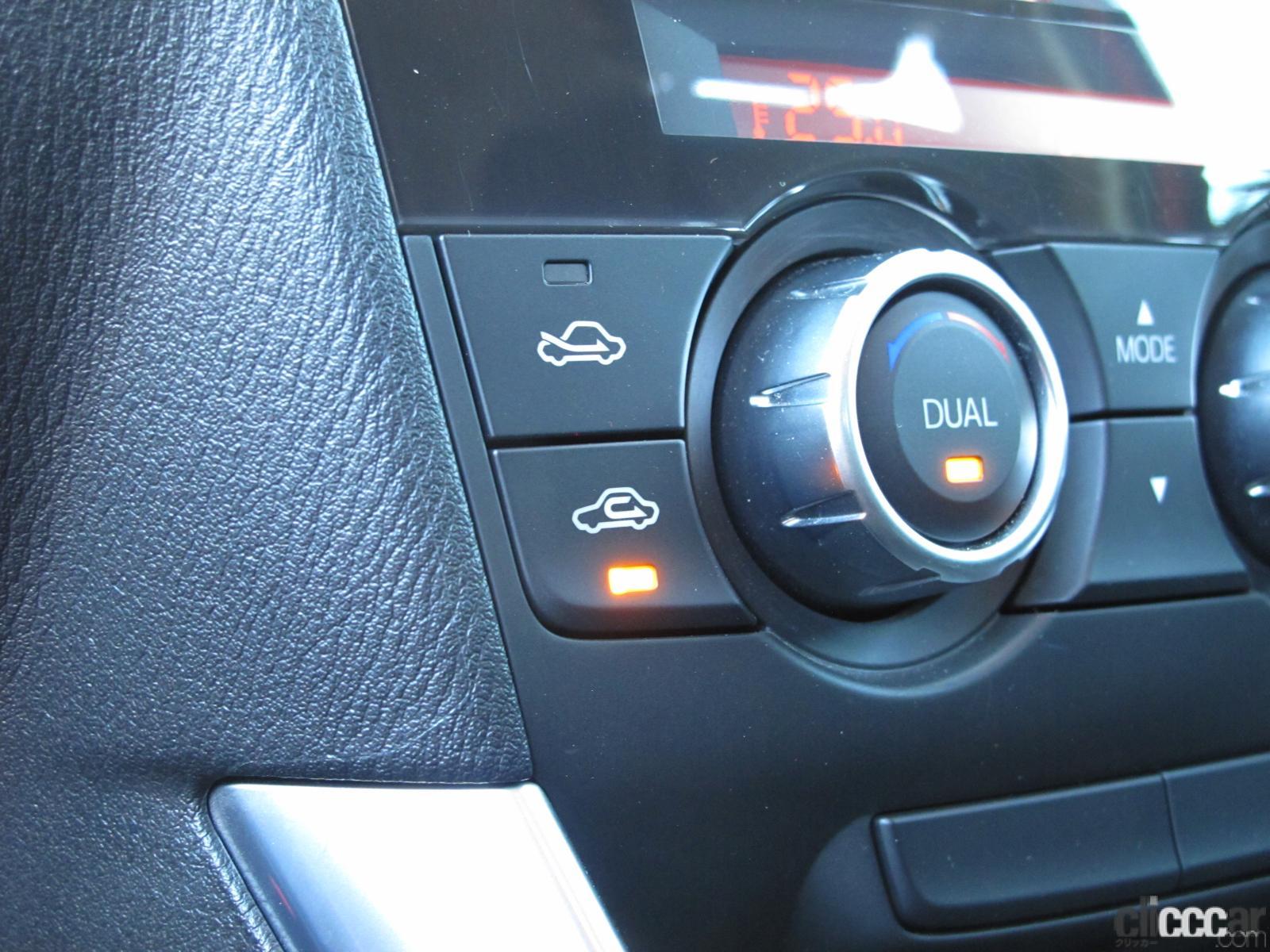 「約5分で快適! 炎天下に駐車後、すぐに車内を冷やす「エアコン」の正しい使い方」の4枚目の画像