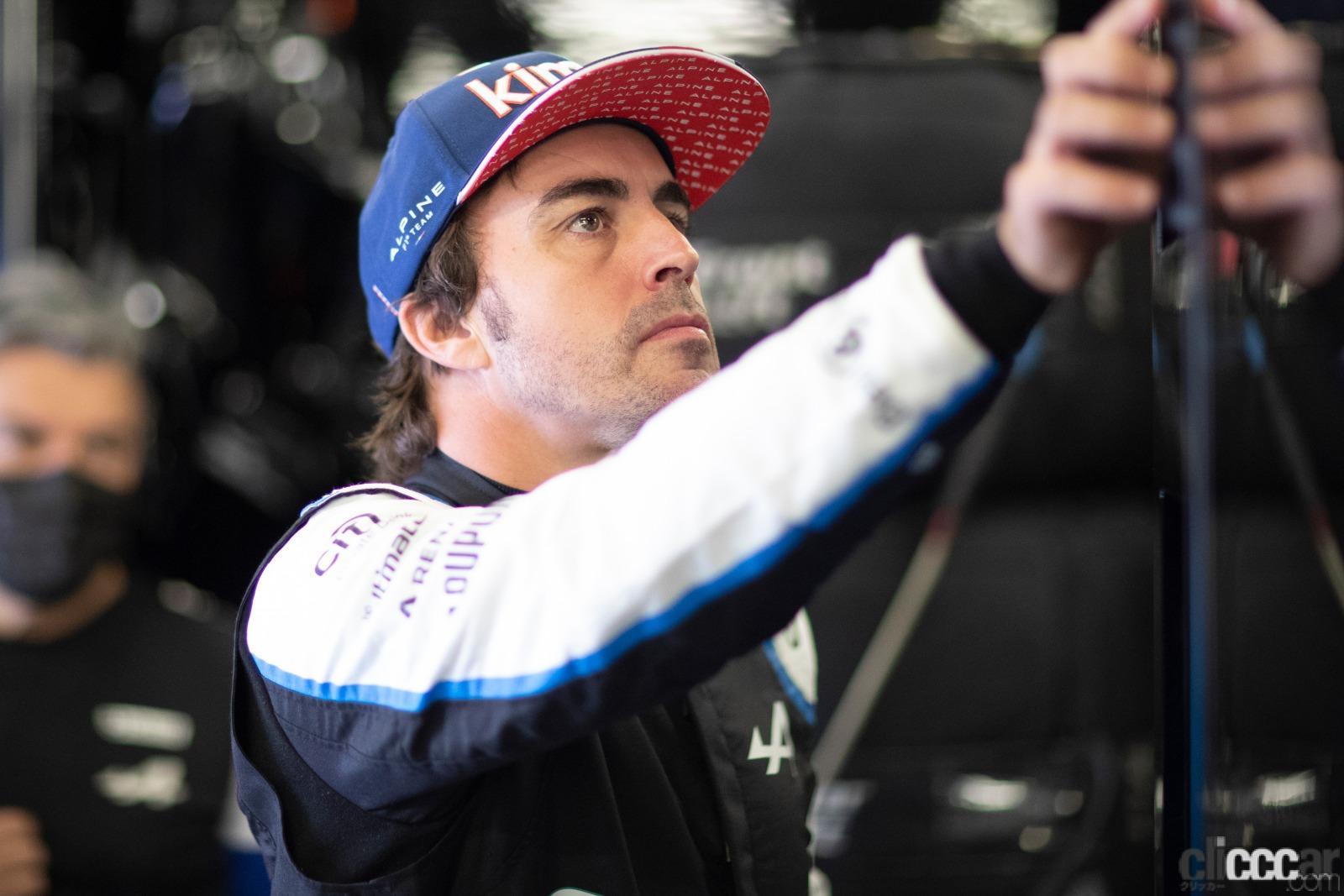 「スプリントレース予選でモヤっとしたイギリスGP。私の心を癒してくれたのは、あの人!【F1女子のんびりF1日記】」の8枚目の画像