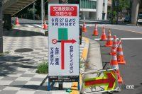 オリンピック交通規制05