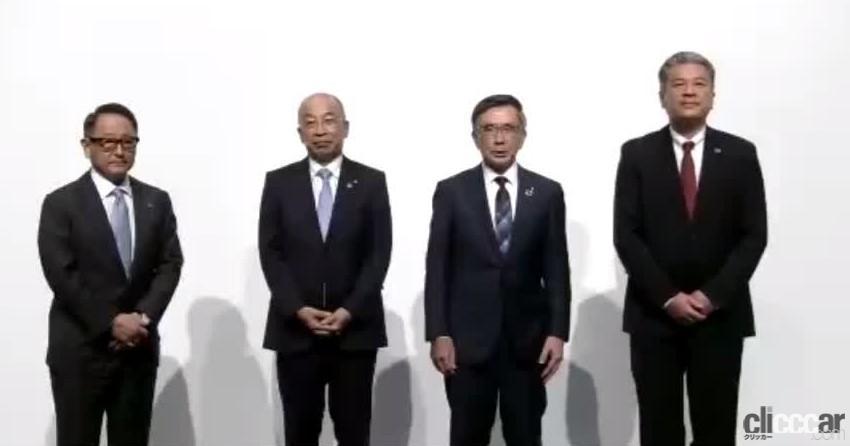 「スズキとダイハツが新たに参画した「Commercial Japan Partnership」の目指す未来とは?」の2枚目の画像