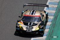 muta Racing Lotus MC
