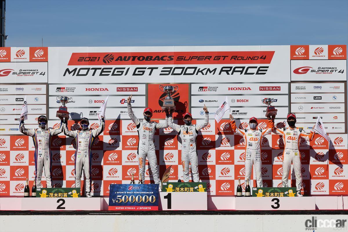 「2020年の王者・STANLEY NSX-GTが首位を死守して第4戦もてぎを優勝!【SUPER GT 2021】」の15枚目の画像