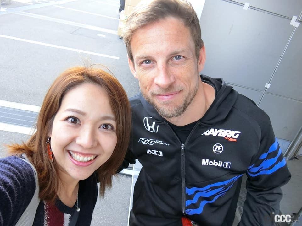 「スプリントレース予選でモヤっとしたイギリスGP。私の心を癒してくれたのは、あの人!【F1女子のんびりF1日記】」の9枚目の画像