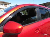 夏の車内は灼熱! 熱中症を防ぐ、クルマの暑さ対策グッズ - against_heat_incar05