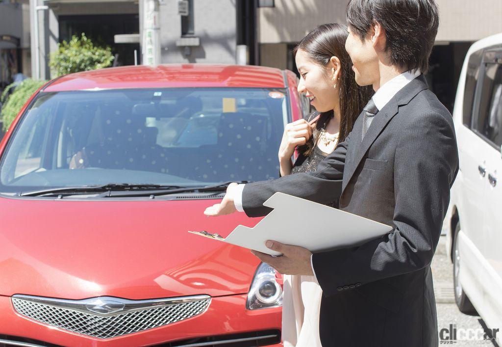 「【2021年ガチ検証】車買取店の評判とおすすめランキング決定版」の1枚目の画像