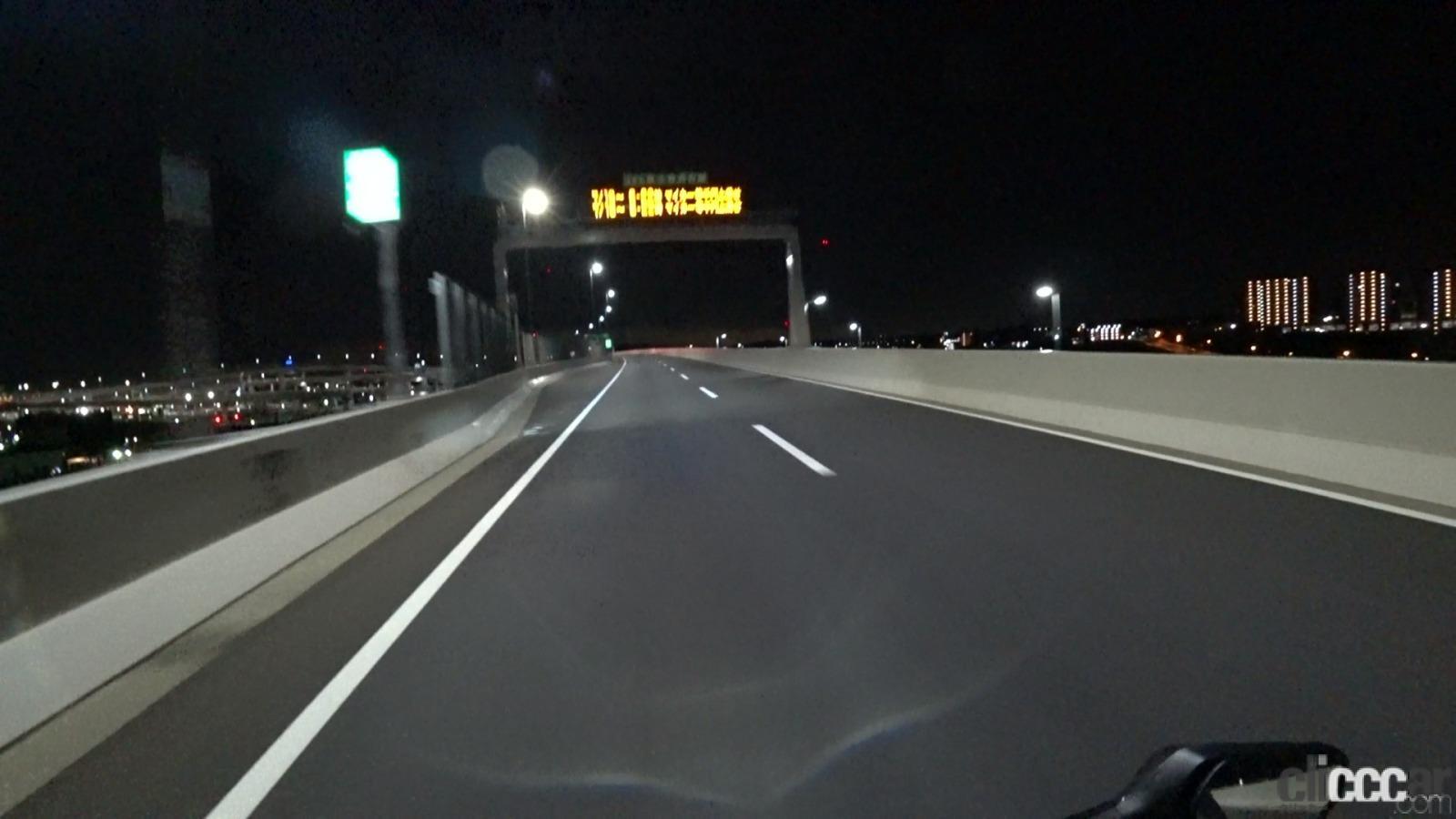 「東京オリンピック・パラリンピック2020期間中、昼間1000円増し乗用車も0時~4時の夜間は料金半額の首都高を走ってみた【週刊クルマのミライ】」の3枚目の画像