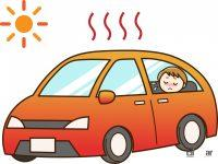 夏のドライブは熱中症に注意!渋滞などで起こりやすい「かくれ脱水」とは? - heatstroke_002