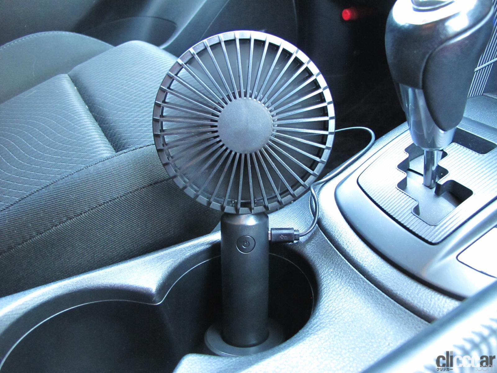 「夏のエアコン設定温度は「25℃」が20%超で最多! エアコン以外の暑さ対策は「日よけ」が46.9%」の5枚目の画像