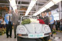 アポロ15号で月面車活躍/VWビートルタイプ1が生産終了/5代目日産フェアレディZ(Z33)登場!【今日は何の日?7月30日】 - whatday_20210730_03 2003年タイプ1最後のアインオフ(引用:VW甲府HP)