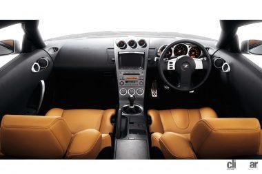 2002年発売の5代目フェアレディZ(Interior)