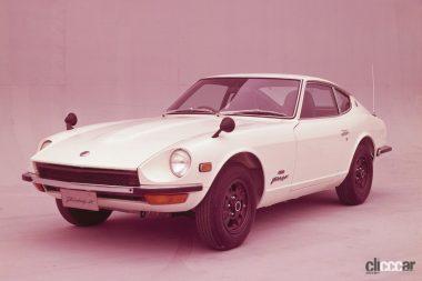 1969年発売の初代フェアレディZ
