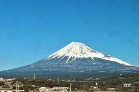 記録上最古の富士山噴火/蓄音機の日/ダイハツ・ベルリーナがアテネ~東京を走破!【今日は何の日?7月31日】 - whatday_20210731_02