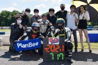 ABPE RacingTeam