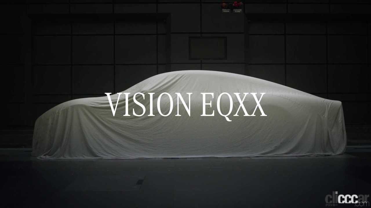「メルセデスAMG F1部門が協力、次世代EV「ビジョン EQXX」を予告!」の4枚目の画像