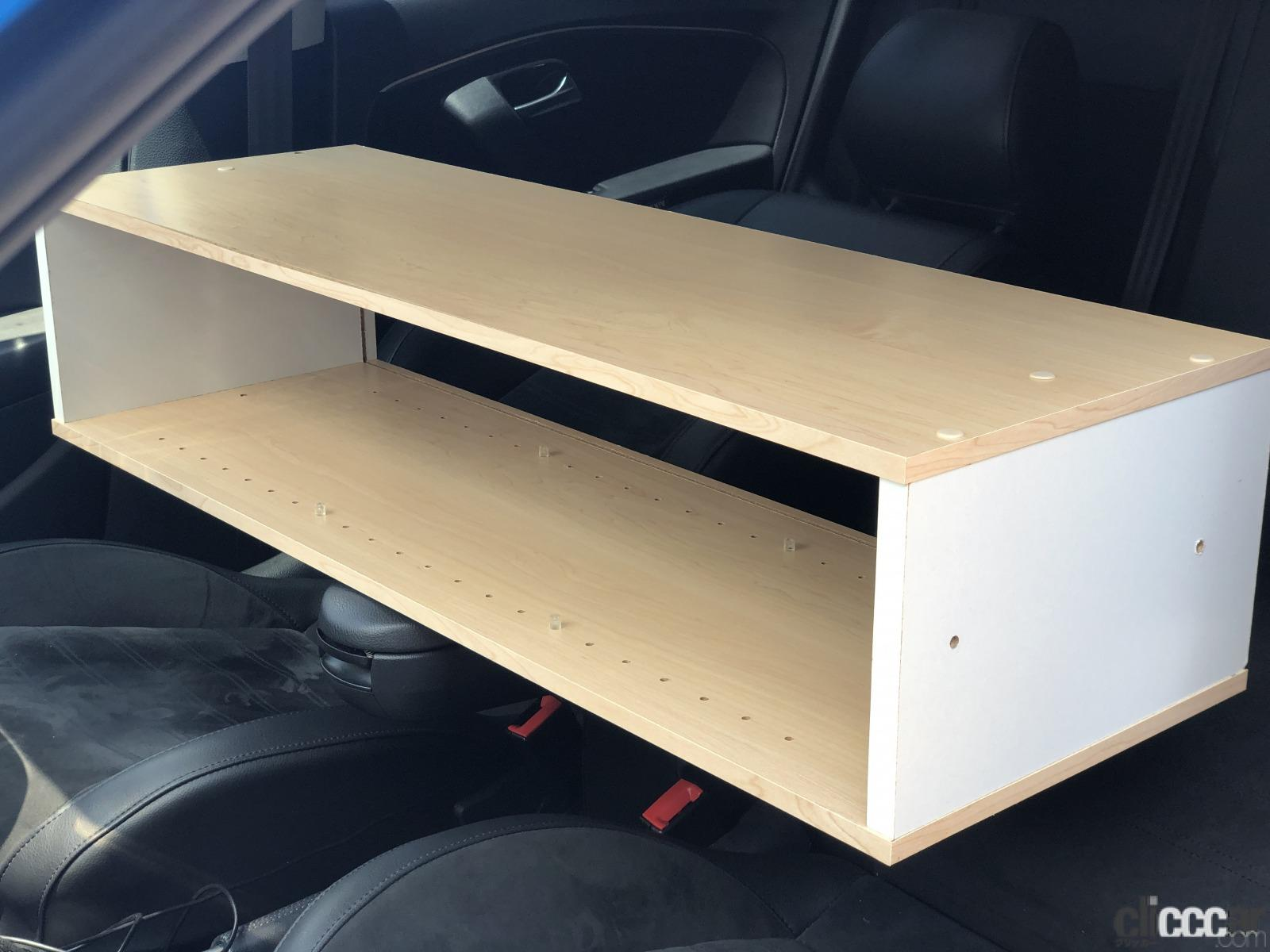 「灼熱の炎天下のクルマで、車内を家具DIYに活用してみたら意外とうまくいった!」の5枚目の画像