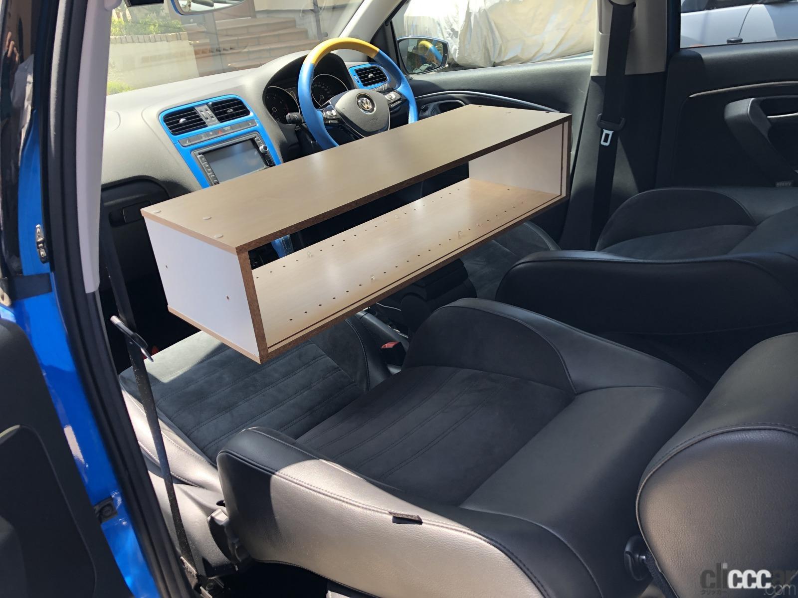 「灼熱の炎天下のクルマで、車内を家具DIYに活用してみたら意外とうまくいった!」の6枚目の画像