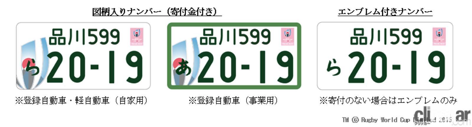「軽自動車の黄色ナンバーが嫌な人が38%!9月に終了する白い東京オリパラ特別ナンバーの後継はある? 」の4枚目の画像