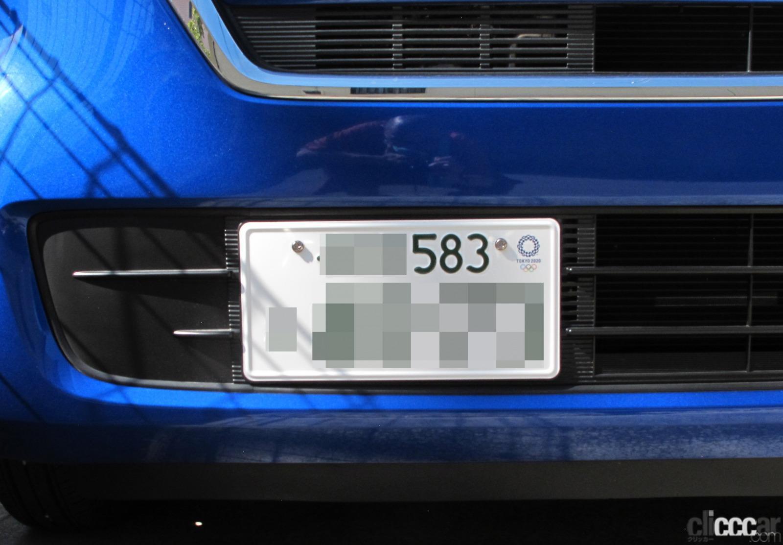 「軽自動車の黄色ナンバーが嫌な人が38%!9月に終了する白い東京オリパラ特別ナンバーの後継はある? 」の1枚目の画像