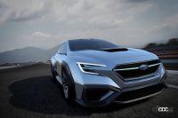 スバルWRX次期型、デビューは8月19日に決定!Cピラーも公開 - Subaru VIZIV