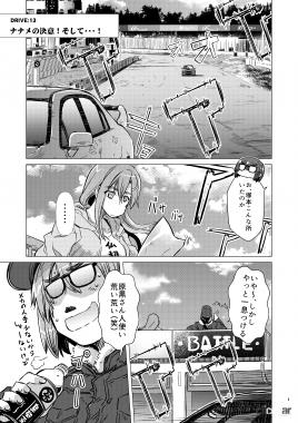 naname_#13_001