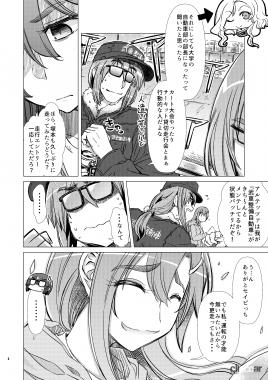 naname_#13_002