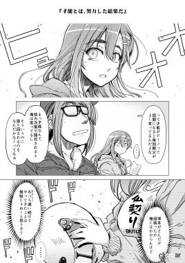 naname_#13_003