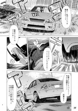 naname_#13_006