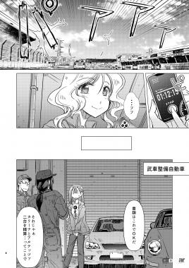 naname_#13_008