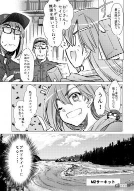 naname_#13_009