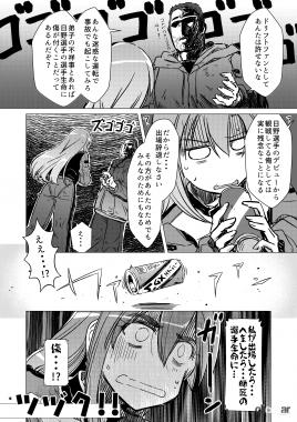 naname_#13_016