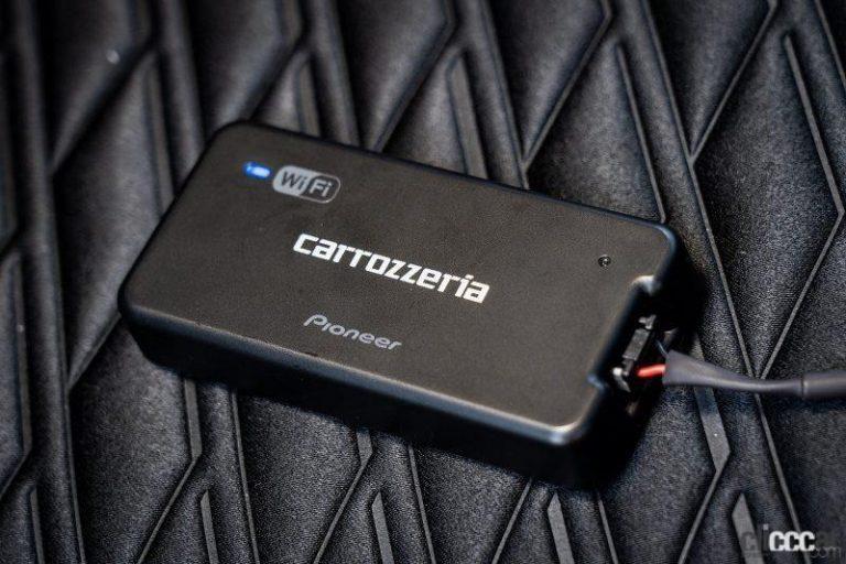 """「あって良かった!」ドコモ回線で無制限に使えるカロッツェリアの""""クルマWi-Fi""""でカーライフをハッピーにした人をご紹介【パイオニアDCT-WR100D】(PR)"""