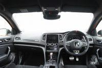 ルノー・メガーヌR.S.は500万円を切る価格で手に入る高性能スポーツカーだった! - renasp_0001