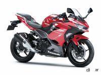 「Ninja ZX-25R」などカワサキ250cc・400ccスポーツバイクに2022年新色!最新レーサー・イメージのカラーも - 2022Ninja250_01