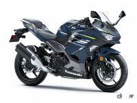 「Ninja ZX-25R」などカワサキ250cc・400ccスポーツバイクに2022年新色!最新レーサー・イメージのカラーも - 2022Ninja400_02