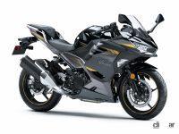 「Ninja ZX-25R」などカワサキ250cc・400ccスポーツバイクに2022年新色!最新レーサー・イメージのカラーも - 2022Ninja400_03