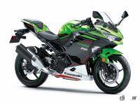 「Ninja ZX-25R」などカワサキ250cc・400ccスポーツバイクに2022年新色!最新レーサー・イメージのカラーも - 2022Ninja400_KRT_EDITION