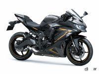 「Ninja ZX-25R」などカワサキ250cc・400ccスポーツバイクに2022年新色!最新レーサー・イメージのカラーも - 2022NinjaZX-25R_SE
