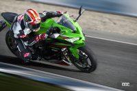 「Ninja ZX-25R」などカワサキ250cc・400ccスポーツバイクに2022年新色!最新レーサー・イメージのカラーも - 2022NinjaZX-25R_SE_KRT_EDITION_01