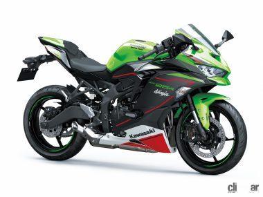 カワサキ250cc・400ccスポーツバイクに2020年新色