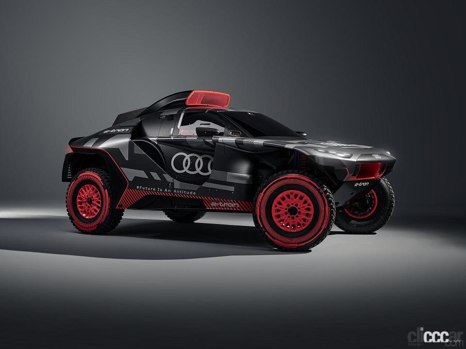 「ダカールラリーに100%電動駆動の「Audi RS Q e-tron」で挑むアウディ」の1枚目の画像