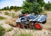 ダカールラリーに100%電動駆動の「Audi RS Q e-tron」で挑むアウディ - Road to Dakar - Test Audi Sport