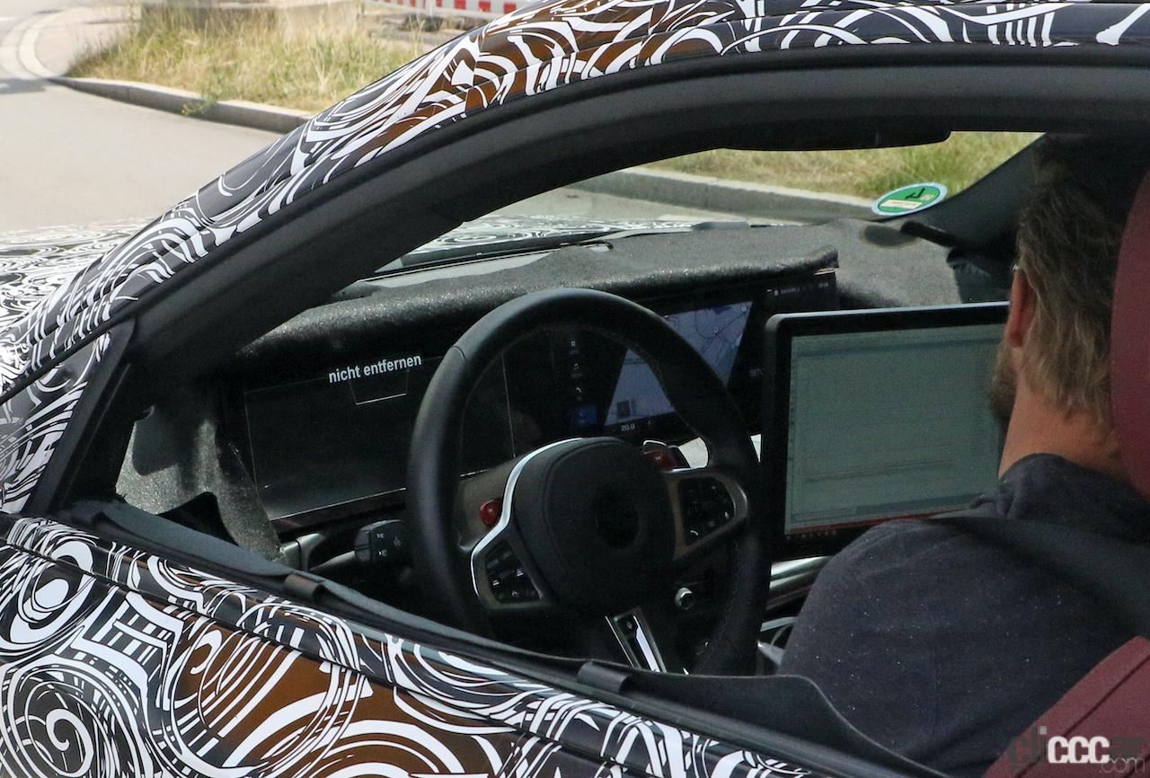 「新型BMW・M2は、2シリーズとは異なる専用の湾曲ディプレイを採用か?」の1枚目の画像